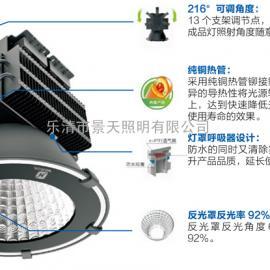LED工厂灯HR5001,华荣HR5001