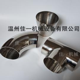 厂家直销镜面卫生级管件/镜面弯头/镜面三通/镜面大小头