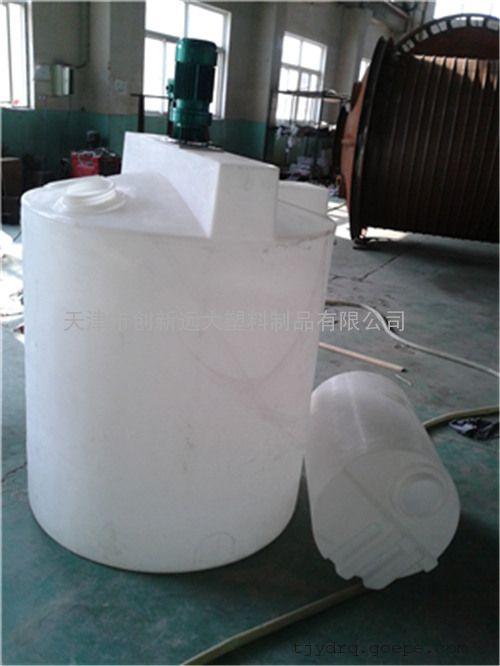 PAC搅拌罐 聚合氯化铝搅拌罐