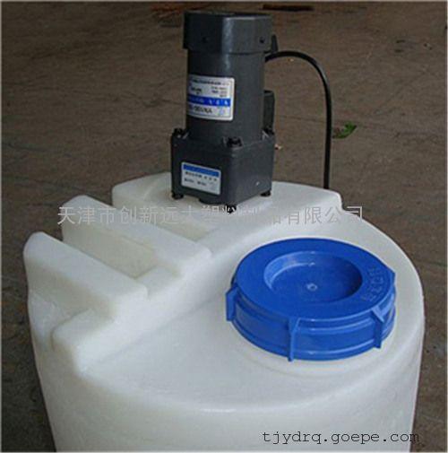 长春水处理pe搅拌罐 絮凝剂搅拌罐