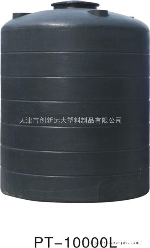 10吨塑料储罐 10立方塑料储罐