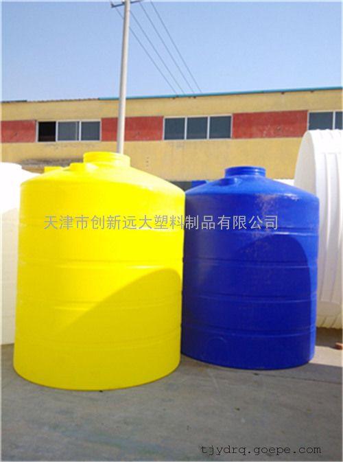 6吨塑料储罐 6立方塑料储罐