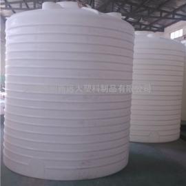 反渗透高纯水箱 水处理纯水箱