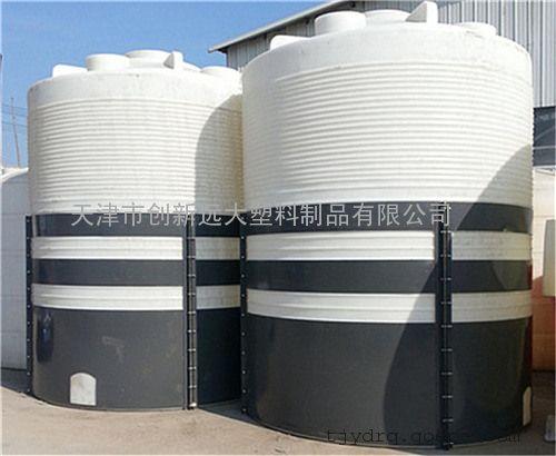 唐山聚羧酸储罐 结实耐老化聚羧酸储罐