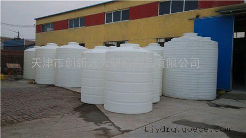 15吨pe储罐 15立方pe储罐