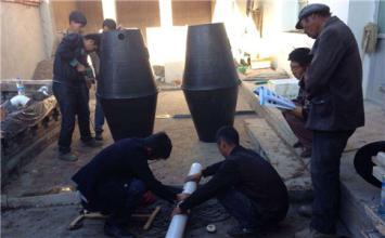 北京双瓮漏斗式化粪池生产制造商