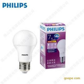 飞利浦LED球泡 7W P45 E27节能灯