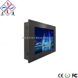 12寸12.1寸嵌入式壁挂式上架式工业平板电脑