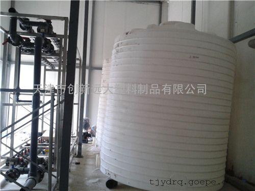15吨原水箱,电镀酸洗原水箱
