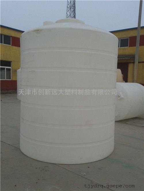 5吨食品级pe水箱