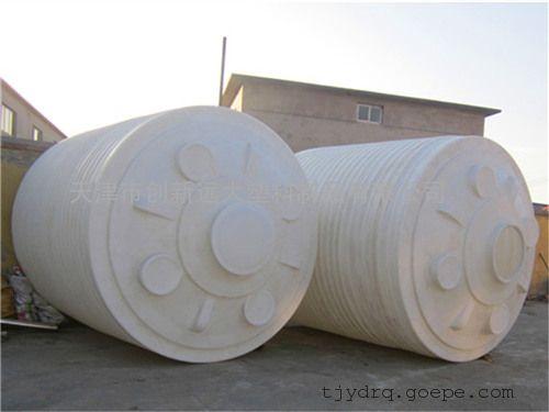 水处理原水箱 30吨原水箱