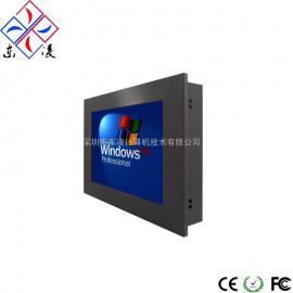 12寸12.1寸超薄高清电阻屏工业平板电脑