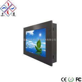12寸12.1寸多串口多功能定制型工业平板电脑