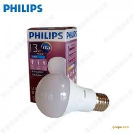 飞利浦LED球泡 13W E27螺口节能灯