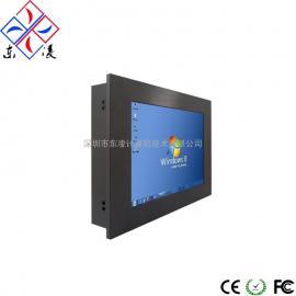 12寸12.1寸来电开机工业平板电脑支持WIFI/GPS