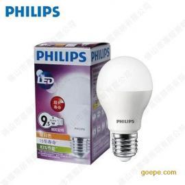 LED球泡 飞利浦 9.5W E27螺旋节能灯