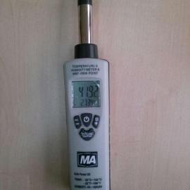 现货特价销售YWSD100本安型矿用露点测量仪