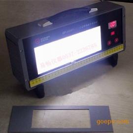 新款GP-2000A型LED工业射线底片观片灯