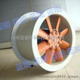 BFT-35型防腐防爆轴流通风机/山东蓝能环保科技