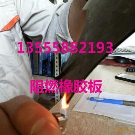 辽宁大连橡胶板厂家供应耐油阻燃橡胶板规格价格