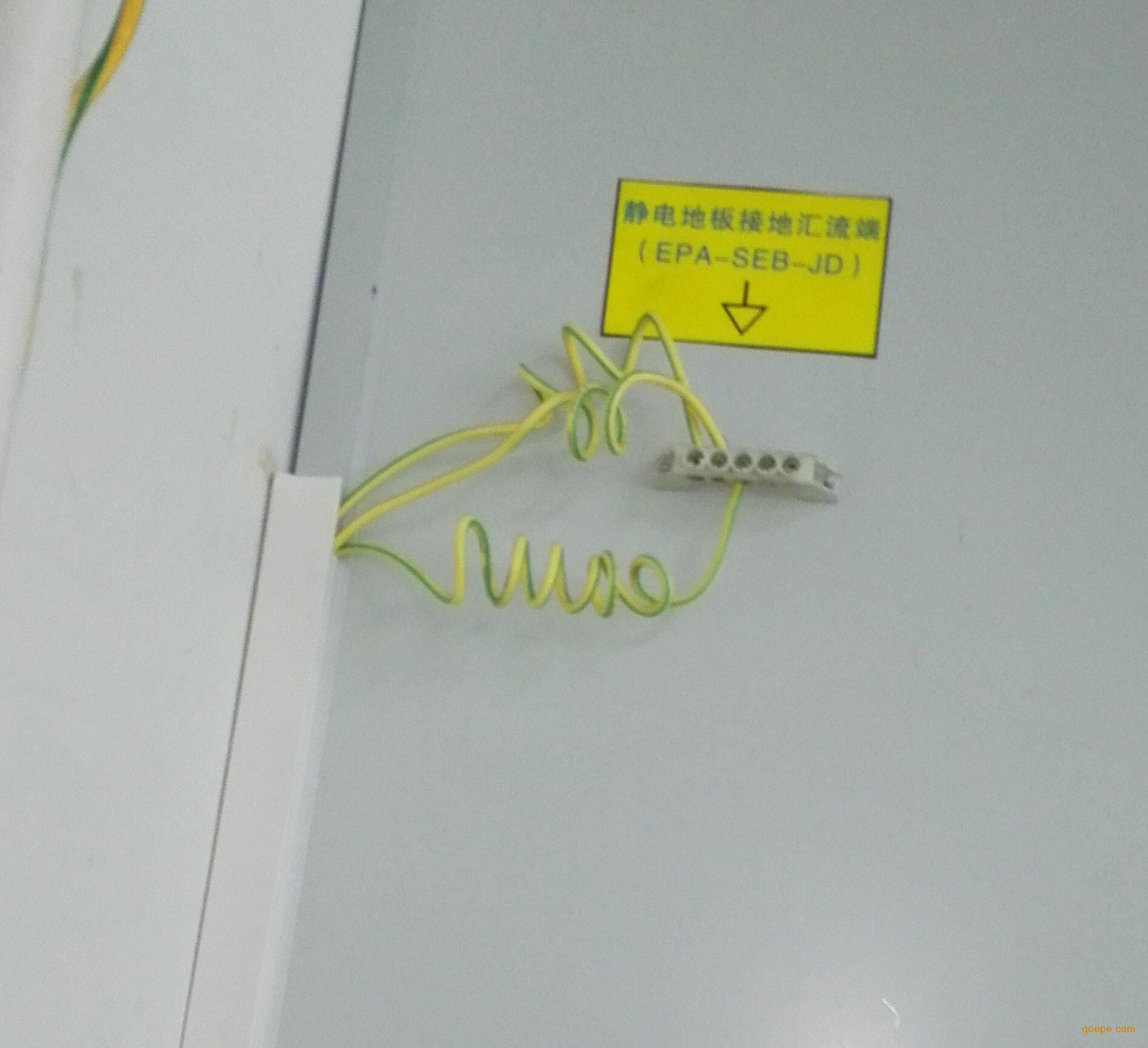 惠州环氧树脂防静电地板_防静电工程v地板视频直升飞机地板图片