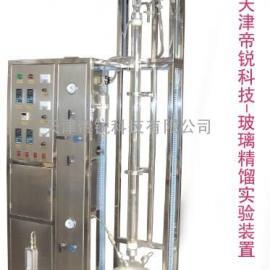 浙江常减压玻璃精馏实训装置
