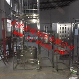 玻璃精馏实验装置 河北工业大学玻璃精馏塔