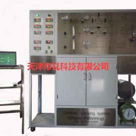 气固相催化剂评价装置