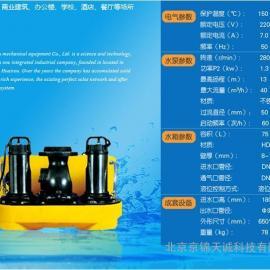 北京东城区污水提升泵安装|地下室污水提升器选型报价