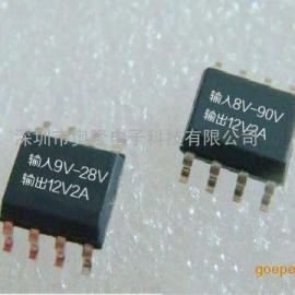 ��榆�手�C充�器,48V/60V/72V�瓶���榆�USB手�C充方案ic