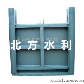 平板钢闸门、平面钢闸门、钢闸门bfsljx