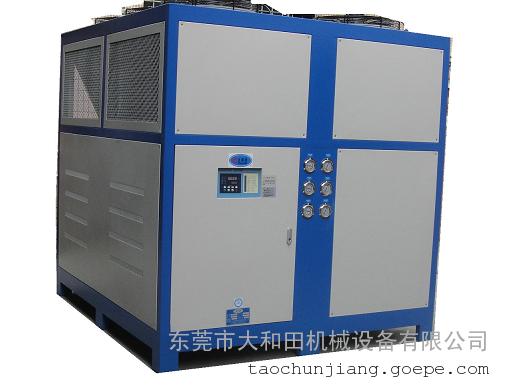 30HP风冷式冷水机,大和田30HP风冷式冰水机