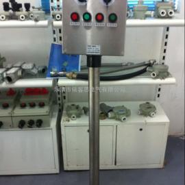 BZC8061-K1L立式带开关防爆不锈钢操作柱