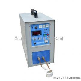 供应工刀具刨刀焊接、车刀焊接、高频加热机
