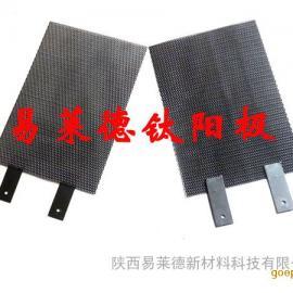 易莱德钌铱钛阳极板/网/电镀用