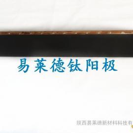 易莱德法冶金电化学法提取金属用钛阳极