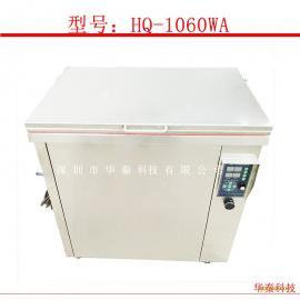 深圳超声波清洗机大型五金机械件线割产品除油污清洗仪器