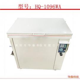 工业级大型超声波清洗机 喷油嘴发动机箱体超声波清洗器