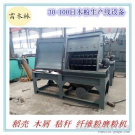 山东厂家专利木粉机设备 现场安装纤维性粉体磨粉机生产线