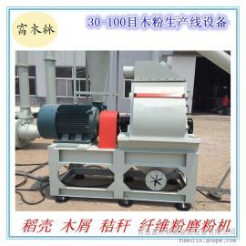 时产0.8吨60目木粉机设备 新型环保节木粉机 树枝粉碎机