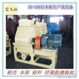 木塑环保设备配套安装木粉生产线 80目木粉生产设备 木粉机