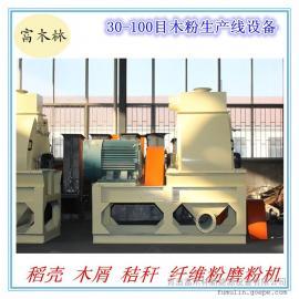 木材破碎粉碎机 供应磨粉设备主机 75KW纤维粉体磨粉设备