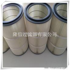 专业生产除尘滤芯型号齐全采用进口滤材除尘滤筒质优价廉