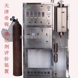 河北工业大学技术 催化剂评价装置 精馏装置