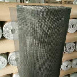铝合金窗纱网#福建铝合金纱窗网#铝合金纱窗网厂家