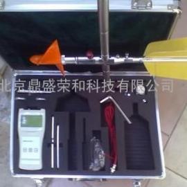 LS25-3A流速仪 流速仪 旋浆式流速仪 便携式流速仪