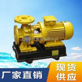 GBW卧式浓硫酸化工离心泵