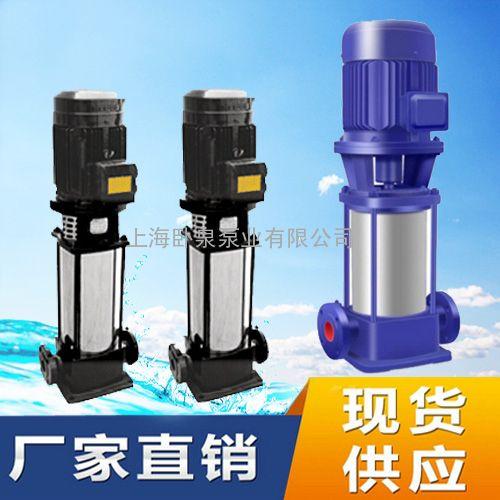 gdl型立式多级管道离心泵   图片