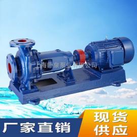is清水泵厂家