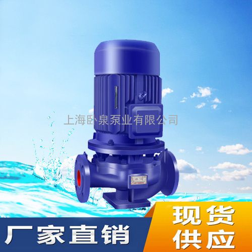 IHG型不锈钢立式单级管道泵